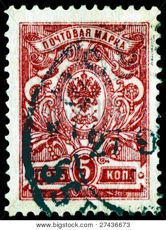 Vintage  Postage Stamp. Payment Of The Mail Russian Empire. 5 K.
