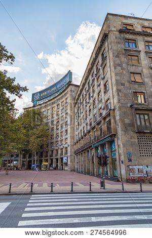 Belgrade, Serbia- 17 August 2014: Renovated House Of Trade Unions - Kombank Hall On The Nikola Pasic