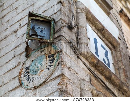 Old Rusty Broken House Number 13 With Street Lamp. Old Retro Weathered Painted Cast Iron Plate With