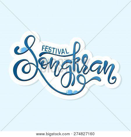 Amazing Songkran Thai Festival Water Party. Vector