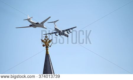 Moscow, Russia - June 24,2020: Air Parade Of Russian Aircraft Il 78 And Tu 160 Will Fly Over Kremlin