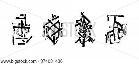 Decorative Elements In The Style Of Oriental Hieroglyphs. Brush Strokes Vector Illustration. Black I