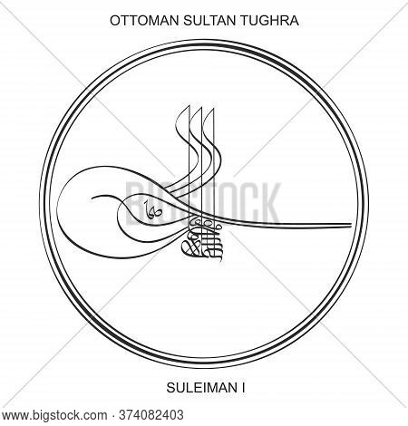 Vector Image With Tughra A Signature Of Ottoman Sultan Suleiman The First