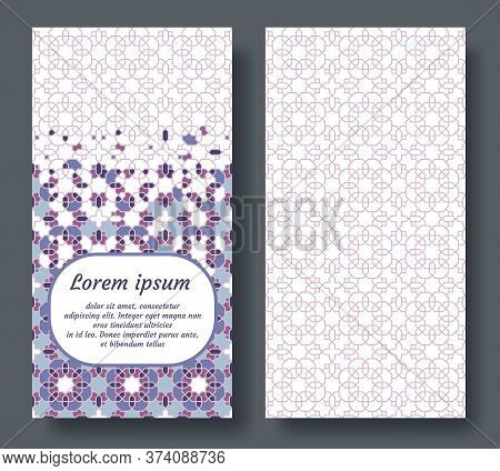 Islamic Card For Invitation, Celebration, Save The Date, Wedding Performed In Islamic Geometric Tile