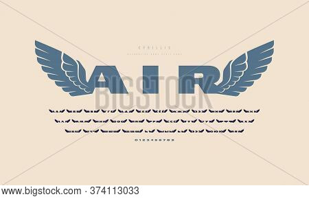 Cyrillic Initial Extended Sans Serif Font With Wings Silhouettes. For Military And Sport Logo, Emble