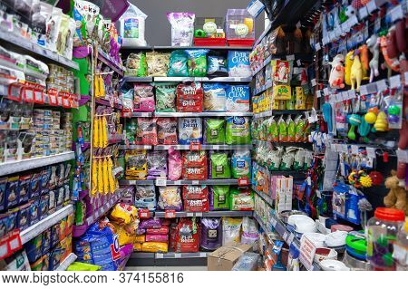 Minsk, Belarus - June 29, 2020: Pet Store. A Variety Of Pet Products, Feed, Toilet Fillers, Toys And