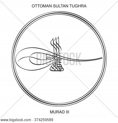 Vector Image With Tughra A Signature Of Ottoman Sultan Murad The Third