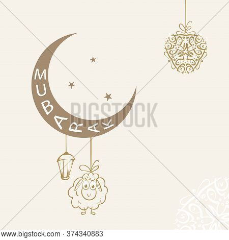 Eid Al Adha Mubarak Greeting Card With Islamic Luxury Design.