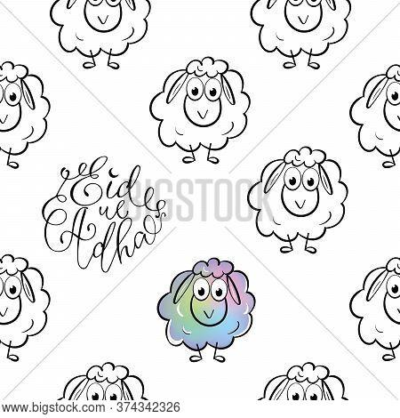 Sheep Seamless Pattern. Eid Ul Adha Mubarak