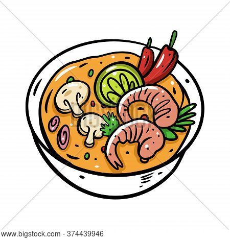 Tom Yum Soup. Cartoon Vector Illustration. Isolated On White Background.