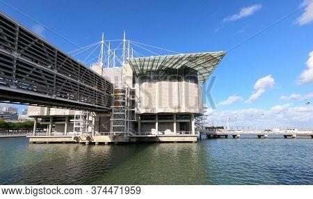 Lisbon Aquarium Called Oceanario De Lisboa At Park Of Nations - Lisbon, Portugal - November 5, 2019