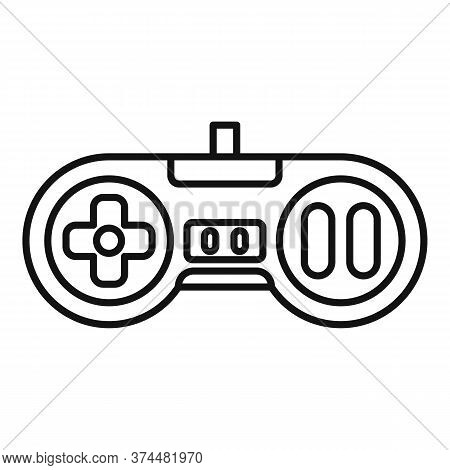 Arcade Gaming Joystick Icon. Outline Arcade Gaming Joystick Vector Icon For Web Design Isolated On W
