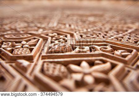 Detail Of Islamic, Moorish, Tile Work At Alhambra, Granada, Spain. Great Background Texture. Travel
