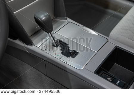 Novosibirsk/ Russia - June 23 2020: Toyota Camry, Gear Shift. Automatic Transmission Gear Of Car , C