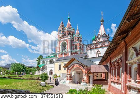 Svenigorod, Moscow Region, Russia. June 24, 2020. Museum, Orthodoxy Concept. View Of The Historic Bu