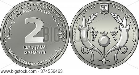 Vector Israeli Silver Money Two Shekels Coin. Nominal On Reverse, Two Horns And Coat Of Arms Of Isra