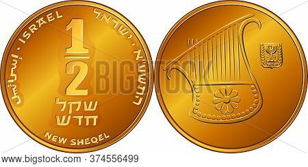 Vector Israeli Silver Money Half-shekel Or Fifty Agorot Coin. Nominal On Reverse, Harp, Coat Of Arms