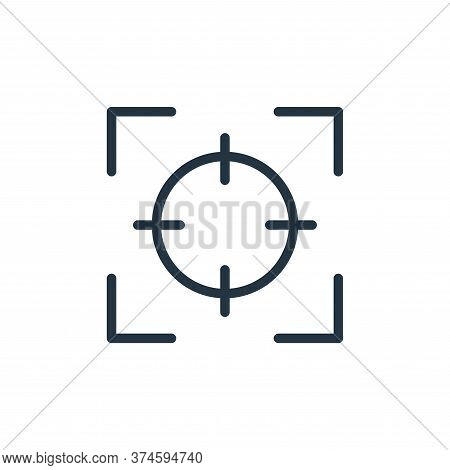 focus icon isolated on white background from photography collection. focus icon trendy and modern fo