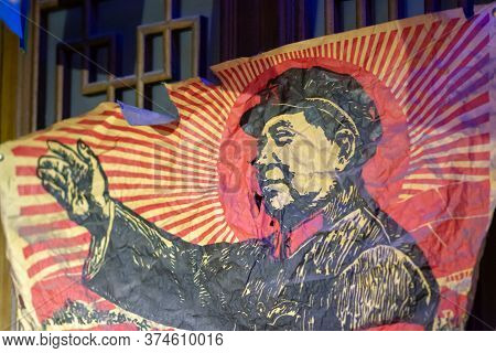 Beijing / China - April 7, 2016: Old Vintage Poster Of Mao Zedong, Chinese Communist Revolutionary A