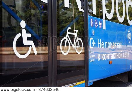 Moscow 06/06/2019 City Electric Bus, Close-up Of Glass Doors And Side View With Icons For Disabled P