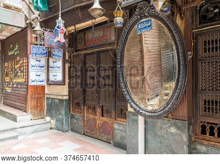 Cairo, Egypt- June 26 2020: Old Famous Coffeehouse, El Fishawi, Located In Historic Mamluk Era Khan