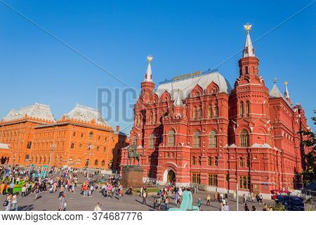 MOSCOW - AUGUST 31, 2019: People visit the Red Square in a summer day in Moscow, Russia. Red Square and Kremlin are the top tourist attraction of Moscow.