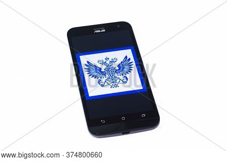 Kouvola, Finland - 23 January 2020: Russian Post Office App Logo On The Screen Of Smartphone Asus