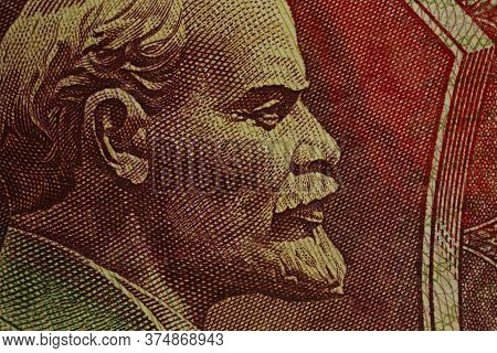 Close-up Of The Russian Banknotes. Portrait Of Vladimir Lenin On A 1992 Banknote Of 500 Rubles