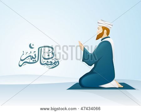 Arabic Islamic calligraphy of text Ramadan Kareem with illustration of a Muslim man in traditional outfits praying (reading Namaz, Islamic Prayer) on abstract blue background.
