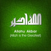 Arabic Islamic calligraphy of dua(wish) Allahu Akbar (Allah is the greatest) on abstract  background. poster