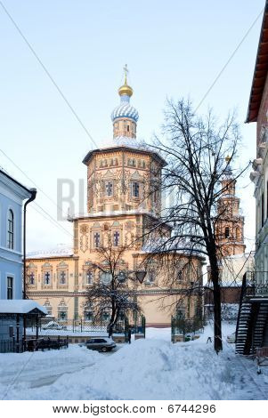 Russian Orthodox Church In Kazan. Cathedral Of St. Peter And Paul.