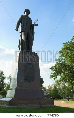 Painter Repin's monument, Moscow poster