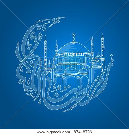 Arabic calligraphy text Ramzan-ul-Mubarak (Happy Ramadan) in moon shape with islamic mosque on blue background for holy month of muslim community festival celebration.