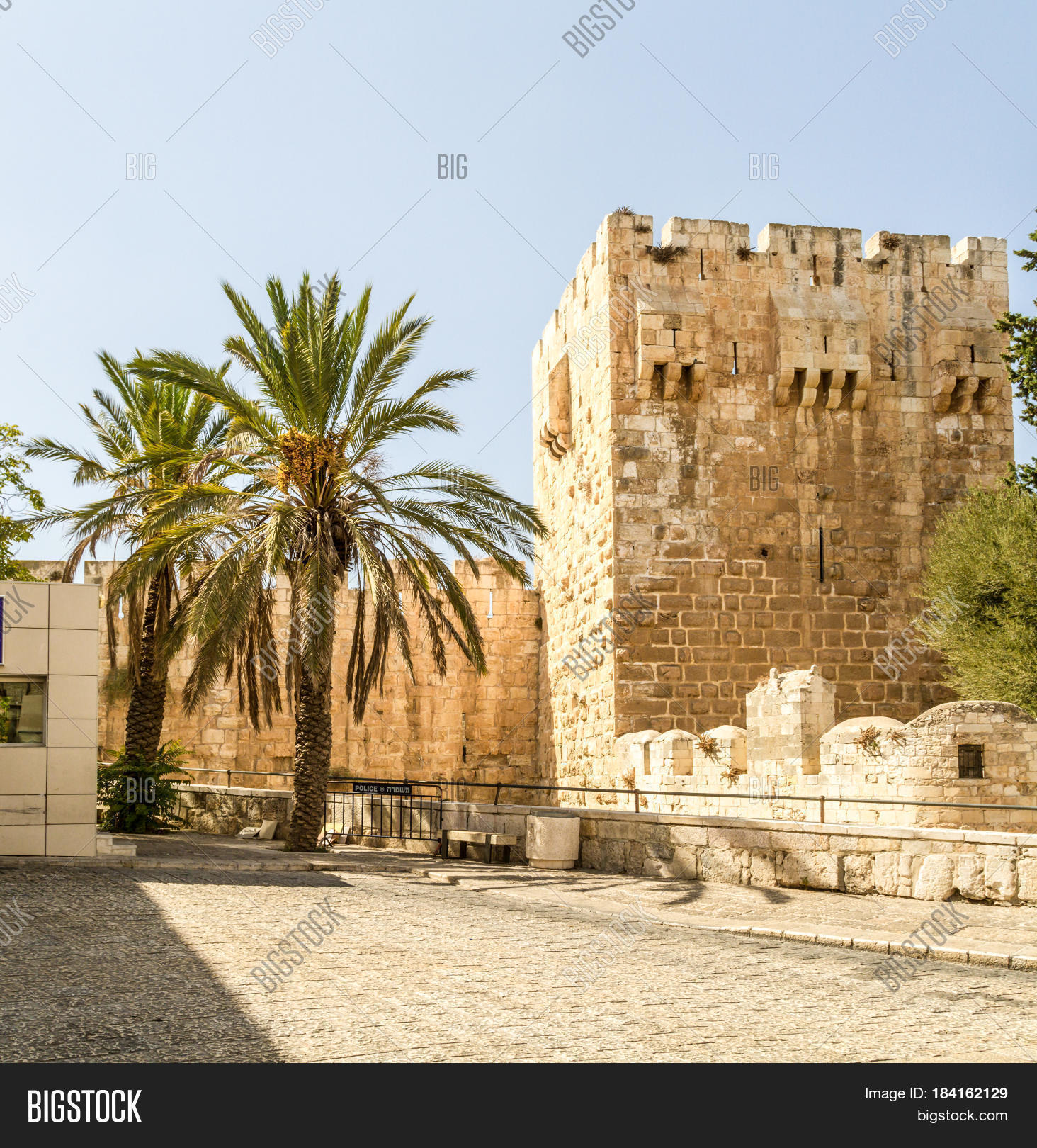 Jerusalem Citadel, Image & Photo (Free Trial) | Bigstock
