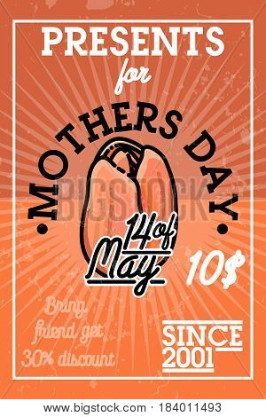 Color vintage mothers day banner. Happy Mothers Day. Vector Festive Holiday Illustration