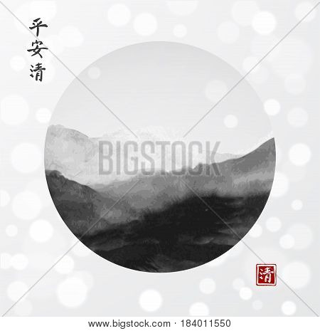 Minimalistic landscape with mountains in circle on white glowing background. Traditional oriental ink painting sumi-e, u-sin, go-hua. Contains hieroglyph - happiness.