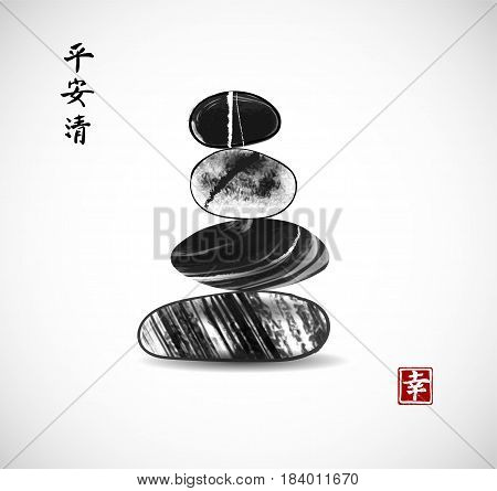 Pebble zen stones balance on white background. Traditional Japanese ink painting sumi-e. Contains hieroglyphs - zen, freedom, nature.