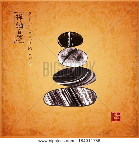 Pebble zen stones balance on vintage background. Traditional Japanese ink painting sumi-e. Contains hieroglyphs - zen, freedom, nature.