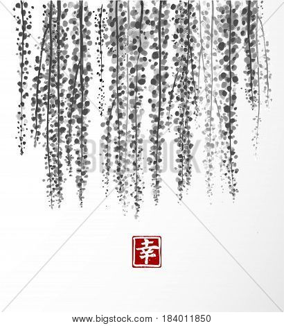 Wisteria hand drawn with ink on white background. Contains hieroglyph - happiness. Traditional oriental ink painting sumi-e, u-sin, go-hua. Bunches of flowers.