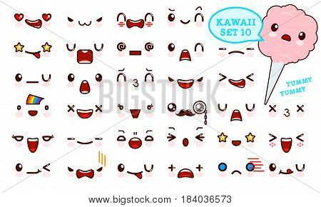 Set of cute kawaii emoticon face and sweet cotton candy kawaii. Collection emoticon manga cartoon style. Vector illustration. Adorable characters icons design