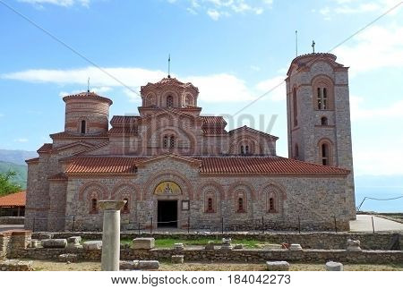 Impressive St. Clement's Church at the Plaosnik archaeological site of Ohrid, Macedonia