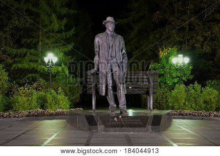 VELIKY NOVGOROD, RUSSIA - OCTOBER 03, 2015: Monument to Russian composer Sergei Rachmaninoff in October night