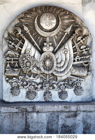 Coat Of Arms Of The Ottoman Empire, Topkapi Palace, Istanbul