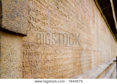 Ancient Tamil Inscriptions On Temple Wall At Tanjore