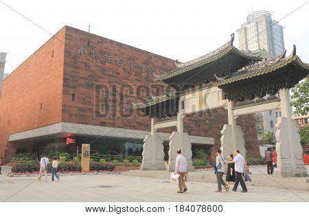 GUANGZHOU CHINA - NOVEMBER 13, 2016: Nanyue Kingdom Palace museum. Nanyue was an ancient kingdom covered northern Vietnam and Guangdong, Guangxi, and Yunnan in China.