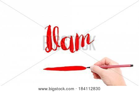 The word of Dam written by hand on a white background