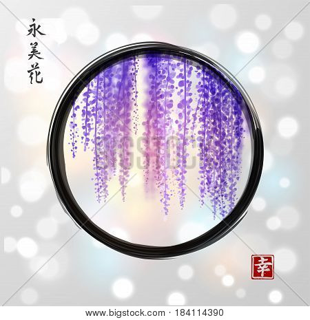 Wisteria hand drawn with ink in black enso zen circle on white glowing background. Contains hieroglyph - happiness, eternity, beauty, flower. Traditional oriental ink painting sumi-e, u-sin, go-hua. Bunches of flowers.