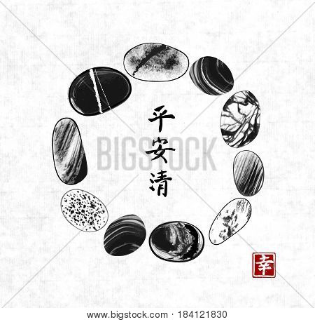 Circle of pebble stones on rice paper background. Traditional Japanese ink painting sumi-e. Contains hieroglyphs - peace, tranquility, clarity, happiness.