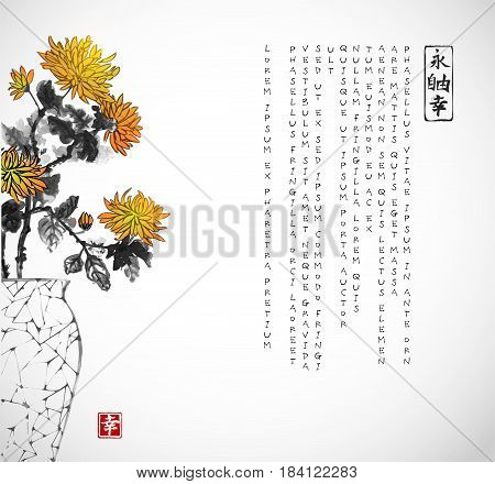 Vintage japanese vase with yellow chrysanthemum flowers. Traditional oriental ink painting sumi-e, u-sin, go-hua. Contains hieroglyphs - zen, freedom, nature, happiness.