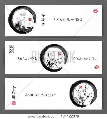 Baners with lotus flowers, wild orchid and sakura blossom in black enso zen circle. Traditional oriental painting sumi-e, u-sin, go-hua. Contains hieroglyphs - peace, tranqility, clarity, happiness, dreams come true.